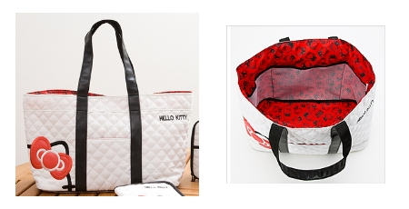 hello kitty diaper bags. Black Bedroom Furniture Sets. Home Design Ideas